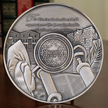 Isaiah 62:1 Heart of Jerusalem Pewter Plate
